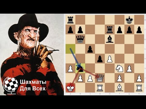 Шахматы с МАНЬЯКОМ! Как поступать с ЧИТЕРОМ в онлайн шахматах!