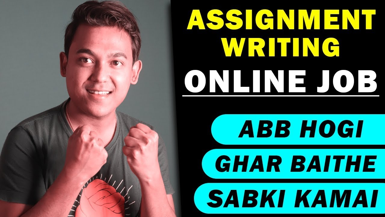 online assignment writing job easy work ✍  online assignment writing job easy work ✍