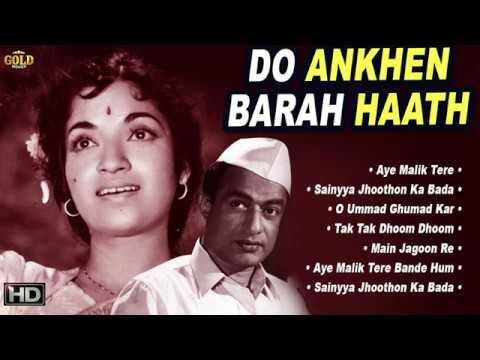 V. Shantaram,Sandhya - Do Ankhen Barah Haath Super Hit Vintage Video Songs Jukebox - HD