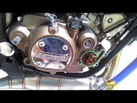 KR 150 เปลี่ยนแกนกาวานา