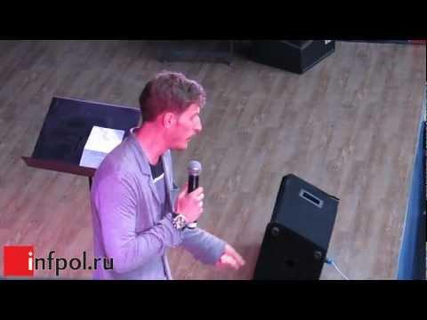 Паша Воля в Улан-Удэ.