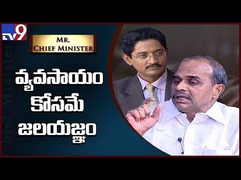 Mr CM: YSR On Farmer Friendly Policies - TV9