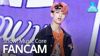 [예능연구소 직캠] 1THE9 - Spotlight (JUNGJINSUNG), 원더나인 - Spotlight (정진성) @Show Music core 20190420