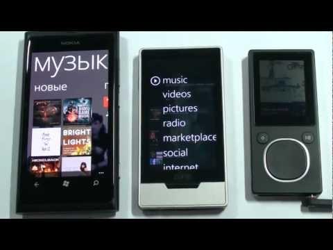 ГаджеТы: история Zune от плеера Zune 2/HD до Windows Phone