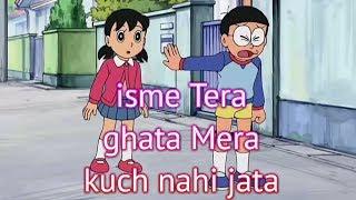 Isme Tera ghata nobita shizuka sad song | nobita shizuka love | Doraemon | cartoon videos