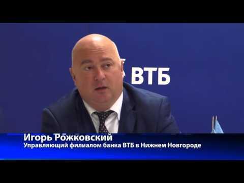 Банк Москвы будет интегрирован в Группу ВТБ