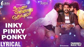 Inky Pinky Song Lyric | Natpuna Ennanu Theriyuma | Dharan | Kavin, Remya Nambeesan