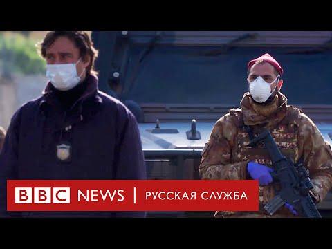 Изолированную итальянскую деревню превратили в лабораторию по изучению коронавируса