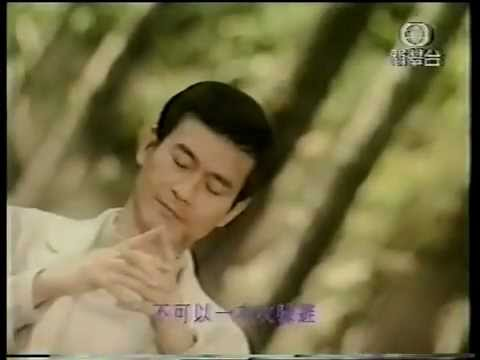 Thiên Địa Nam Nhi theme - Adamcheng Trịnh Thiếu Thu ^^.flv