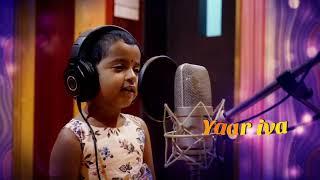 Vayadi petha pulla WhatsApp status |lovely song|SK & lovely daughter❣️❣️❣️💟💟💗💗💥💥