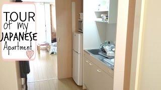 Tour of My Japanese Apartment 2015-16!!! 日本のアパートのツアー