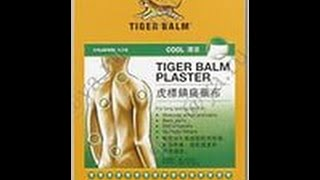 Тигровый пластырь охлаждающий, Tiger Balm Plaster Cool. Тайские штучки.(Вы можете заказать этот или любой другой товар для здоровья и красоты из Таиланда, перейдя по ссылке интерн..., 2015-02-17T01:47:06.000Z)