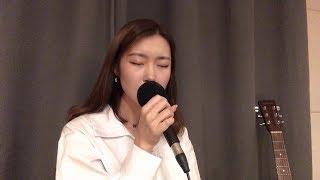 [일반인 라이브] 아이유(IU) - Love Poem 러브포엠 COVER