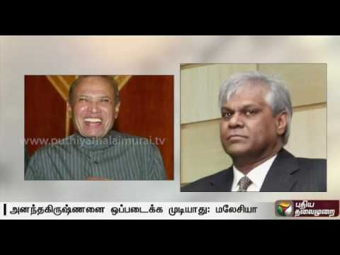 Aircel Maxis Case : Malaysian government refuses to hand over Ananda Krishnan and Ralph Marshall