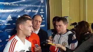 Смотреть видео Фёдор Чалов: удивился когда узнал о приглашении в сборную России онлайн