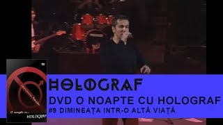 Смотреть клип Holograf - Dimineata In Alta Viata