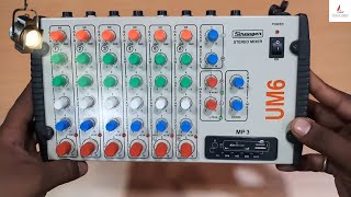 STRANGER SM6/UM6 6-channel Stereo Echo Audio Mixer Unboxing Hindi 2018 Musical Unbox