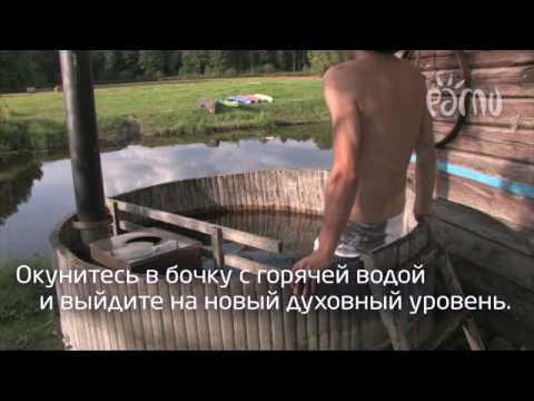 Visit Pärnu County RUS