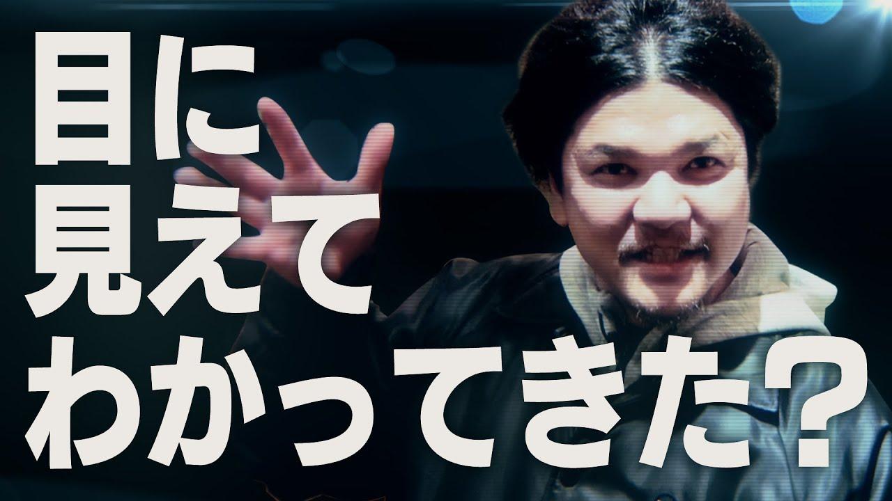 関 暁夫 youtube