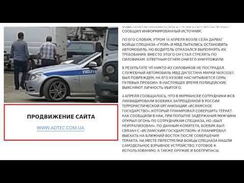 В Дагестане неизвестный открыл стрельбу поспецназу - 16/04/2020 09:13