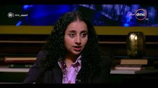 مساء dmc - ندى عبد الله | باحثة حقوقية | قانون التحرش ليس له شروط واضحه