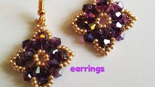 Beautiful earrings. Easy DIY. Красивые серьги. МК