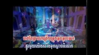 បាចផ្កាម្រះព្រៅ / Bach Pka Mreas Prove - Sun Sreypich