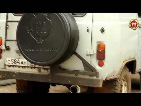 Бокс колпак запасного колеса UAZ (УАЗ) (www.russ-artel.ru)