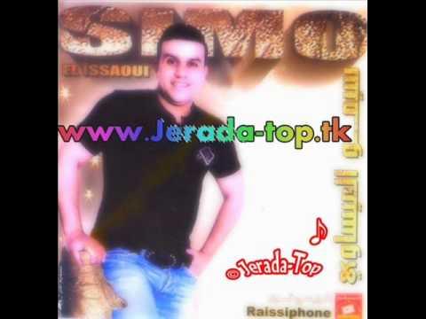 simo el issaoui 2011