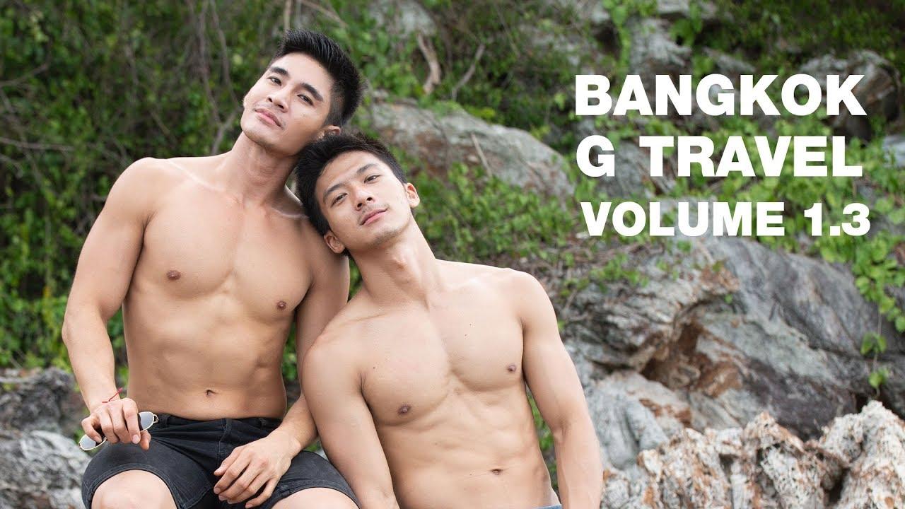 Bangkok G Travel Volume 1.3