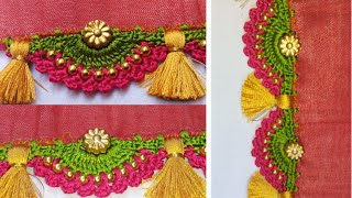 Bridal saree Kuchu #84/ಸೀರೆ ಕುಚ್ಚು / Bridal Saree Kuchu design for beginners / Siri Creations
