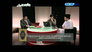 Holy Quran - The Truth Revealed Part 3/7 (English)