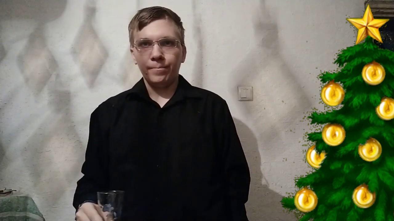 Поздравление с новым годом екатеринбург онлайн