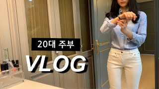 [a housewife in her 20s/Daily vlog] MBTI, eggplant, yukgaejang, bread caramel popcorn