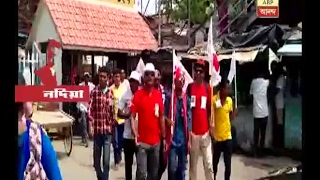 Rally Of CPM workers towards Nabanna fro Nadia: Watch