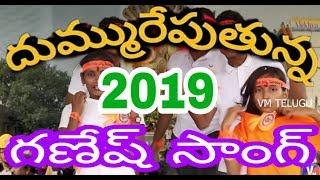 2019 new ganesh song-4k ultra hd-gallu ...