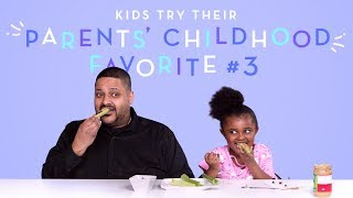 Kids Try Their Parents' Favorite Childhood Foods (Part 3) | Kids Try | HiHo Kids