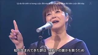 岩崎宏美 - いのちの理由