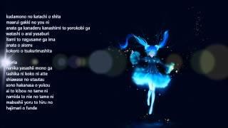 Nightcore - Gloria (Lyrics On Screen)
