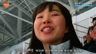 冬季オリンピック日本過去最多の13個のメダルを獲得した平昌オリンピッ...