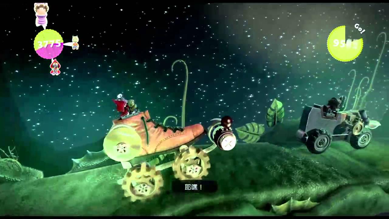 PS4 小小大星球3 第一冊 1-1.2 機關挑戰:輪子交易 with 跳跳 喬巴 - YouTube