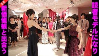 【関連動画】 ・夜の本気ダンス/TAKE MY HAND (ドラマ「セシルのもくろ...