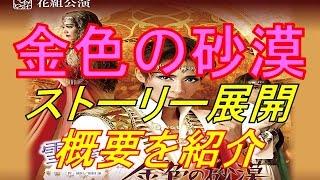 宝塚歌劇団 Takarazuka Fansお勧め!情報サイト☆ ・宝塚歌劇倶楽部 http...