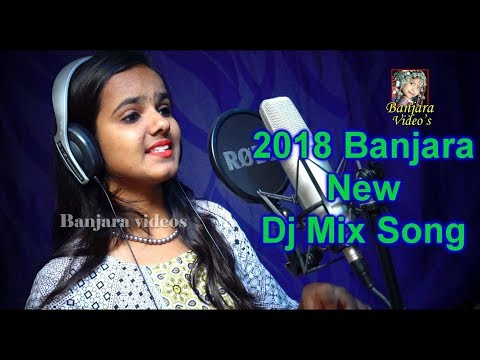 BANJARA NEW  DJ MIX SONG 2018 LALO LALO SADO LAVU // BANJARA VIDEOS