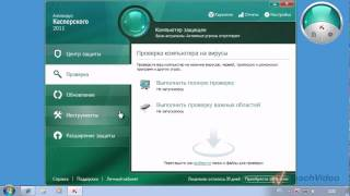 видео TeachVideo - Kaspersky Internet Security 2011