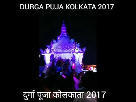 DURGA PUJA FESTIVAL KOLKATA 2017 VIDEO OF MAA DURGA PANDAL CLASSIC ARTISTS WORLD BIGGEST PUJA INDIA
