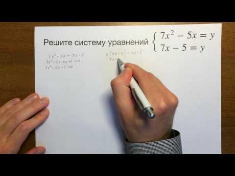 Прикладная математика