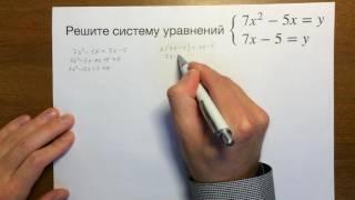 ОГЭ задача 21 (системы уравнений) #2