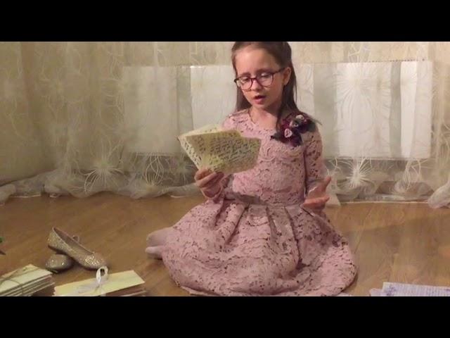 Изображение предпросмотра прочтения – ТаисияШтин читает произведение «Она сидела наполу…» Ф.И.Тютчева