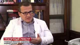 Главный онколог Европейской клиники о проблемах обезболивания(Боль – один из основных симптомов онкологических заболеваний. Она может приводить к депрессии, эмоциональ..., 2015-08-27T18:46:28.000Z)